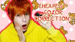 Cheap skin Color Correction