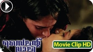 getlinkyoutube.com-Malayalam Full Movie 2013 - Silent Valley - Romantic Scene 20/21