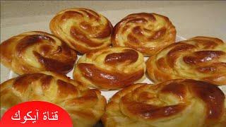 getlinkyoutube.com-بريوش محشي بالكريم باتيسيير خفيف و شهي