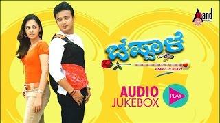 Chappale | Kannada Audio Jukebox | Sunil Raoh | Richa Pallod | R.P.Patnaik