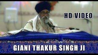 getlinkyoutube.com-Katha 22 Oct. 2016   Giani Thakur Singh Ji Patiale Wale   West Azad Nagar   Jamnapar   New Delhi