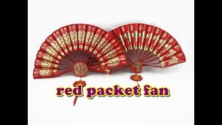 getlinkyoutube.com-Red Packet Craft - Fan Decoration