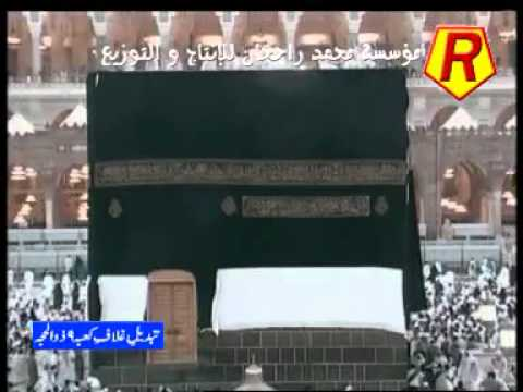 GHILAF E KHANA KABA PART2 OF 2.MPG