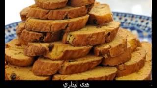 getlinkyoutube.com-سر ديال الفقاص - هدى اليداري