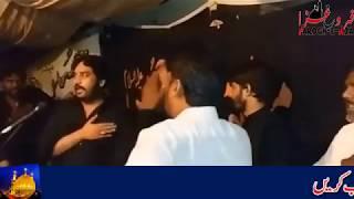 Waseem Abbas Baloch - Exclusive Noha 2017-18