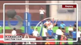getlinkyoutube.com-2013日本学生陸上競技個人選手権 ダイジェスト