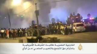 getlinkyoutube.com-هجوم مصر على الأسطول السادس الأميركي