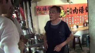getlinkyoutube.com-台湾人は親日家って嘘ホント?日本語を話すおじさん