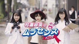 getlinkyoutube.com-【MV】Let it snow !(Short ver.) / NMB48 team BII[公式]
