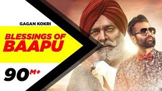 getlinkyoutube.com-Blessings of Baapu Full Video | Gagan Kokri Ft. Yograj Singh | Speed Records
