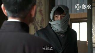 《伪装者》未播出片段合辑 The Disguiser cut scene