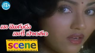 getlinkyoutube.com-Vani Viswanath Romance With Mohan Babu - Naa Mogudu Nanke Sontham || Romance Of The Day