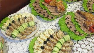 getlinkyoutube.com-Праздничная нарезка на стол Фото Красивые нарезки на праздничный стол