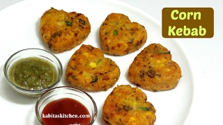 Corn Kebab Recipe |  Valentine Special | Corn Cutlet | Corn Tikki | Starter Recipe by kabitaskitchen
