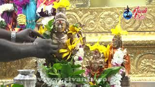 திருகோணமலை திருக்கோணேஸ்வரம் அருள்மிகு சிவன் கோவில் மகாசிவராத்திரி 11.03.2021