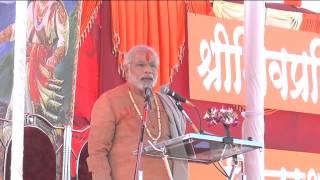 getlinkyoutube.com-Shri Narendra Modi addressing concluding ceremony of Dharatirth Yatra at Raigad, Maharashtra HD