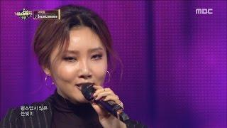 getlinkyoutube.com-[MMF2016] MAMAMOO - You're the Best+Décalcomanie, 마마무 - 넌 is 뭔들+데칼코마니, MBC Music Festival 20161231