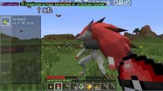 getlinkyoutube.com-【Minecraft】マインクラフトでポケモン649匹捕まえる!Part3【Pixelmon】