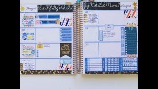 Plan With Me | Erin Condren | Horizontal | Back to School