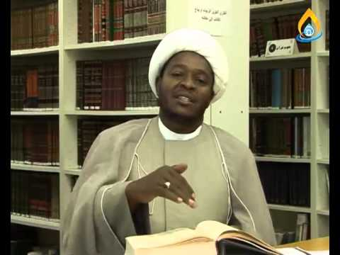 Quran the ocean of knowledge001 | Hadi Tv Group