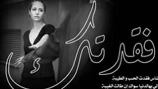 getlinkyoutube.com-فقدتك حسين الجسمي خطيرة