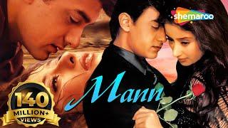 Mann (HD & Eng Subs)Hindi Full Movie - Aamir Khan, Manisha Koirala, Anil Kapoor - 90's Romantic Film width=