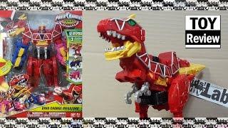 getlinkyoutube.com-파워레인저 다이노포스 티라노킹 미국판 장난감 박스 개봉기 Power Rangers Dino Charge Mega Zord Box Opening by 키즈와이 kids why