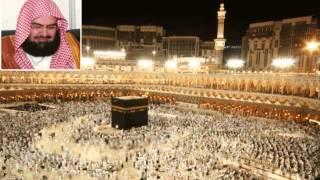 getlinkyoutube.com-جزء تبارك لإمام الحرم القارئ عبد الرحمن السديس تلاوة رااااائعة