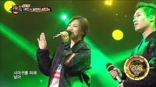 getlinkyoutube.com-【TVPP】 Eun Ji(Apink) – Flying Butterfly, 은지(에이핑크) – 나는 나비@Duet Music Festival