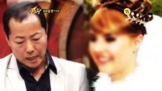 getlinkyoutube.com-[예고] 도망간 우즈벡 아내를 찾아서.분노왕 9회