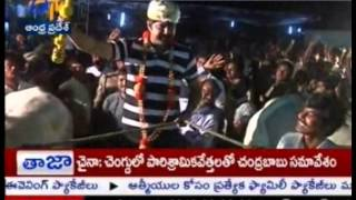 Ongole Bull Show Held In Tadipatri By JC Brothers;  Several Celebrities Attends