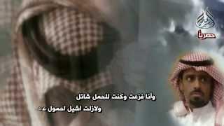 حملة السجين فهد بن حمود الحربي