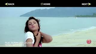 《Nahid》Mon Jaane from Poran Jai Jolia Re Dev, Subhashree Full HD_HD
