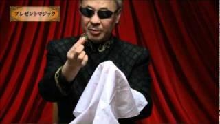 getlinkyoutube.com-Mr.マリック 世界で一番ウケるマジック!