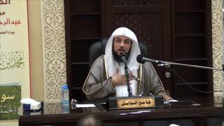 getlinkyoutube.com-محاضره الشيخ د. محمد العريفي : تفسير سورة الفاتحة