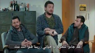 getlinkyoutube.com-كوراي من الحلقة 23 حب للايجار دراااااااما Kiralık Aşk