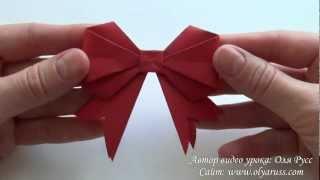 getlinkyoutube.com-Как сделать Бант из бумаги | How to make a Paper Bow