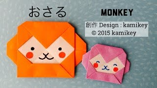 getlinkyoutube.com-簡単な干支折り紙★おさる Origami Monkey