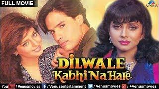 getlinkyoutube.com-Dilwale Kabhi Na Hare