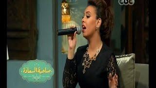 "getlinkyoutube.com-#صاحبة_السعادة | مروة ناجي وغناء رائع لأغنية "" برضاك "" للسيدة أم كلثوم"