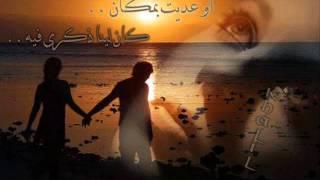 getlinkyoutube.com-عبد الحليم حافظ - مقطع - والله لسه حبيبي Abdel Halim Hafez