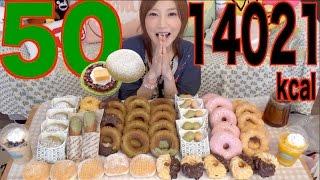 getlinkyoutube.com-Kinoshita Yuka [OoGui Eater] 50 Brand New Japanese Influenced Flavored Donuts from Mister Donut