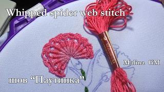 БРАЗИЛЬСКАЯ ВЫШИВКА: Гвоздика\ Hand Embroidery: Carnation flower