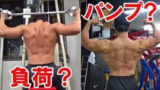 getlinkyoutube.com-筋トレで高重量と高回数は、どっちが筋肥大に効果的?