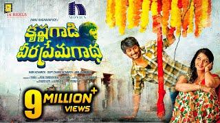 getlinkyoutube.com-Krishna Gaadi Veera Prema Gaadha Telugu Full Movie || Nani, Mehreen, Hanu Raghavapudi || 2016