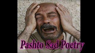 getlinkyoutube.com-PASHTO VERY SAD POETRY AKHIRI NAZAM BY MUDASSAR ZAMAN