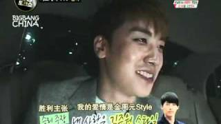 getlinkyoutube.com-110210 tvN現場Talk Show Taxi-勝利與BIGBANG通話片段[中字]
