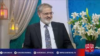 Subh E Noor - 06-01-2017 - 92NewsHD