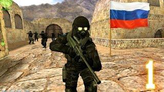 getlinkyoutube.com-Лучший игрок России Counter-Strike