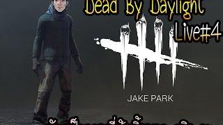 getlinkyoutube.com-มันเป็นเกมส์ที่ มุ้งมิ้งมาก : dead by daylight